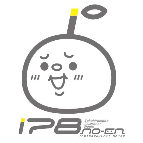 178no-en/稲葉貴洋