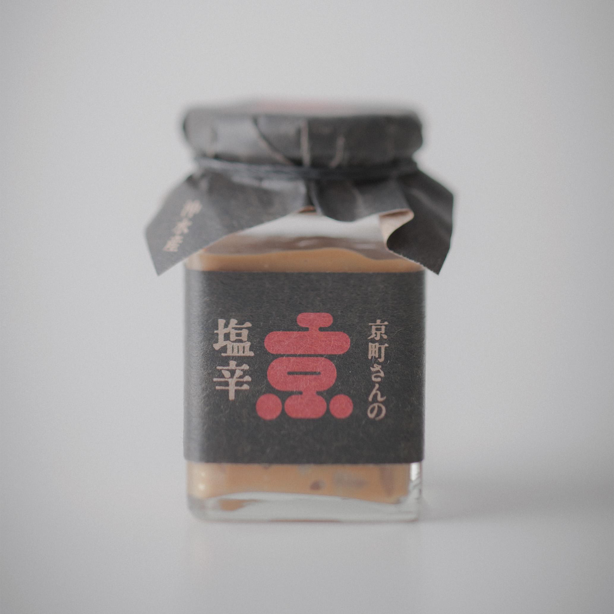 竹村真太郎(ADKアーツ)
