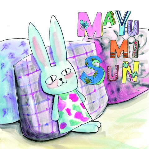 Mayumi Sun