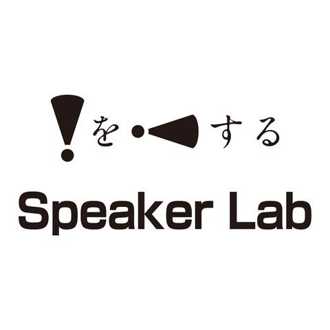 Speaker Lab