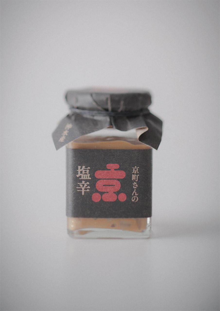 竹村真太郎(ADKクリエイティブ・ワン)