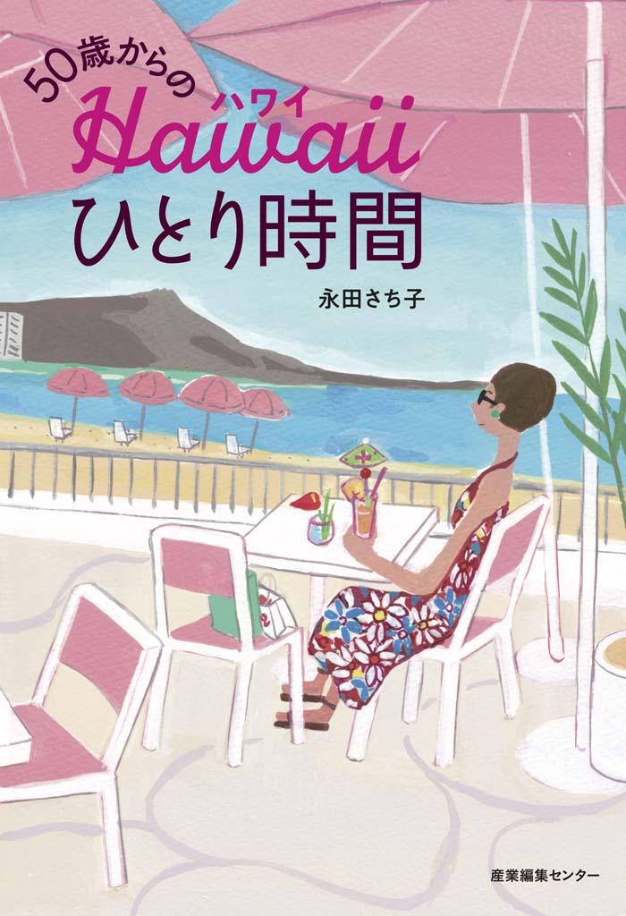 長野ともこ  (TOMO ART WORKS)
