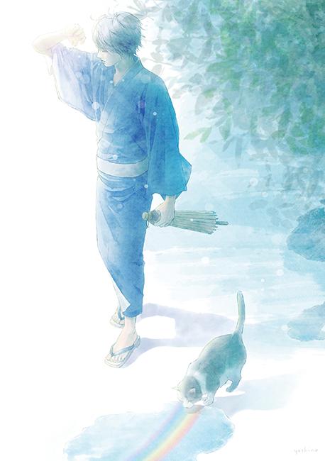 麻倉 嘉乃